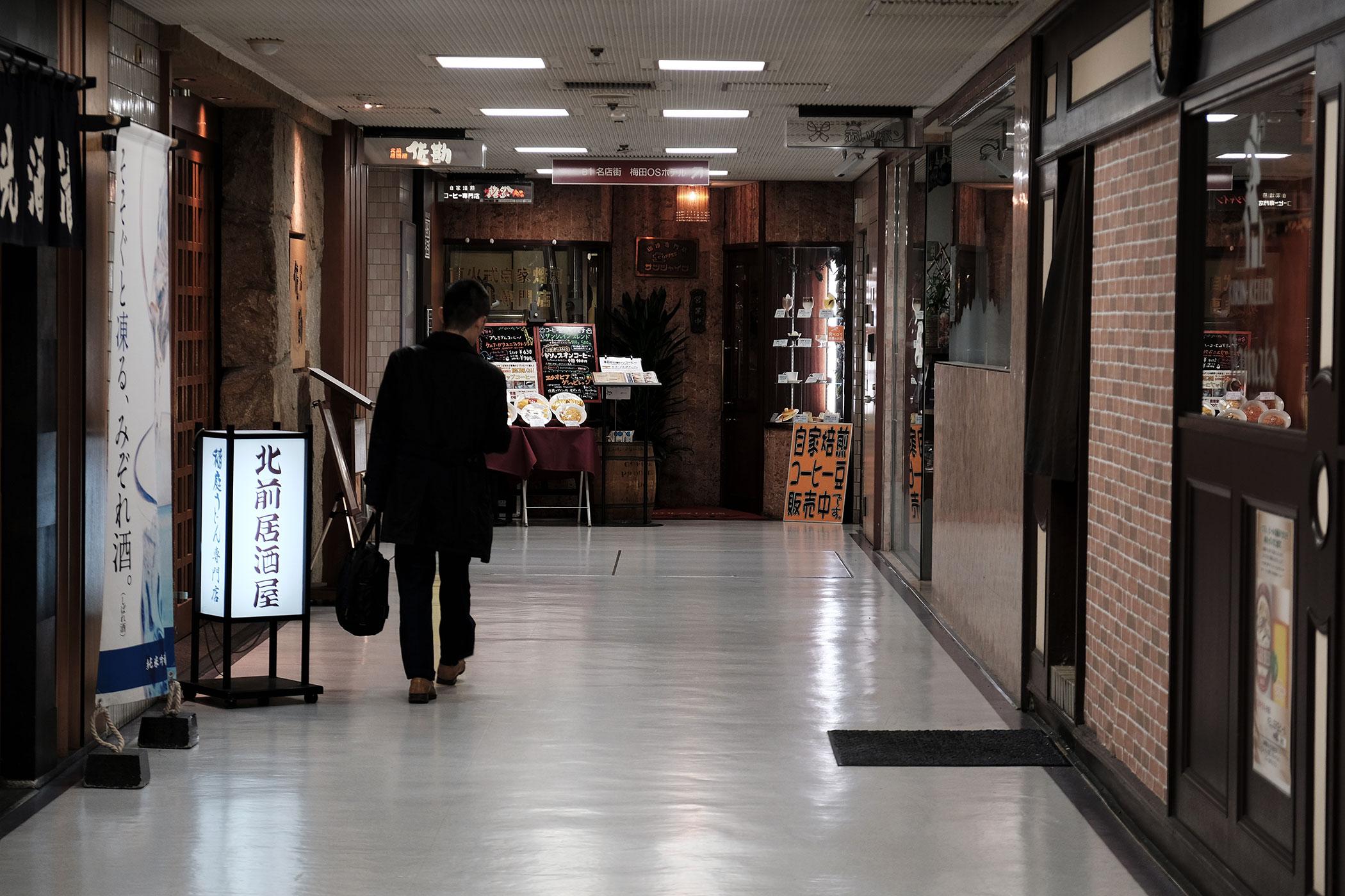 喫茶サンシャイン 大阪のおすすめ喫茶店4選