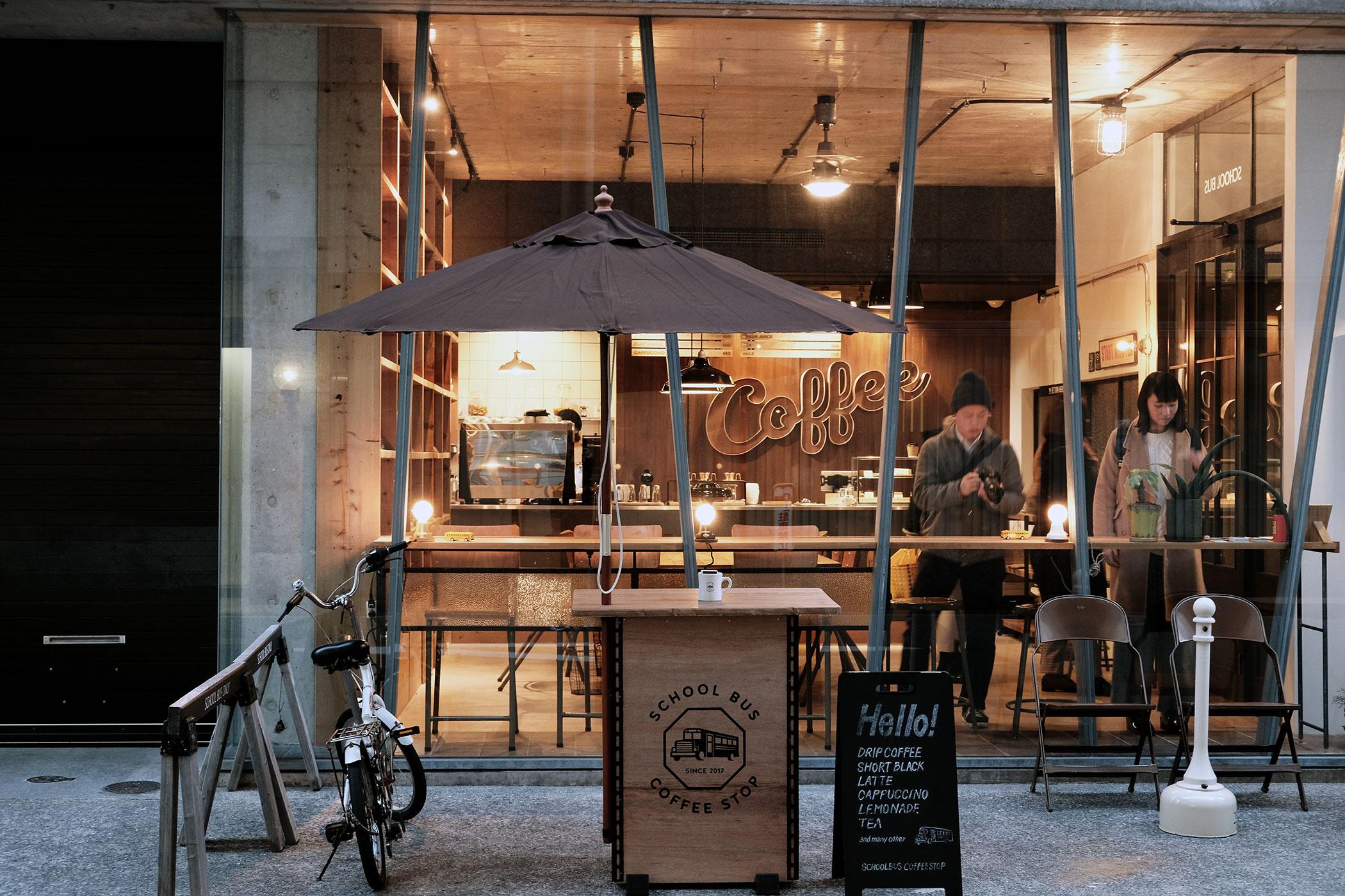 SCHOOL BUS COFFEE STOP - 大阪・北浜