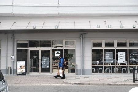 BON HOSTEL & CAFE 難波