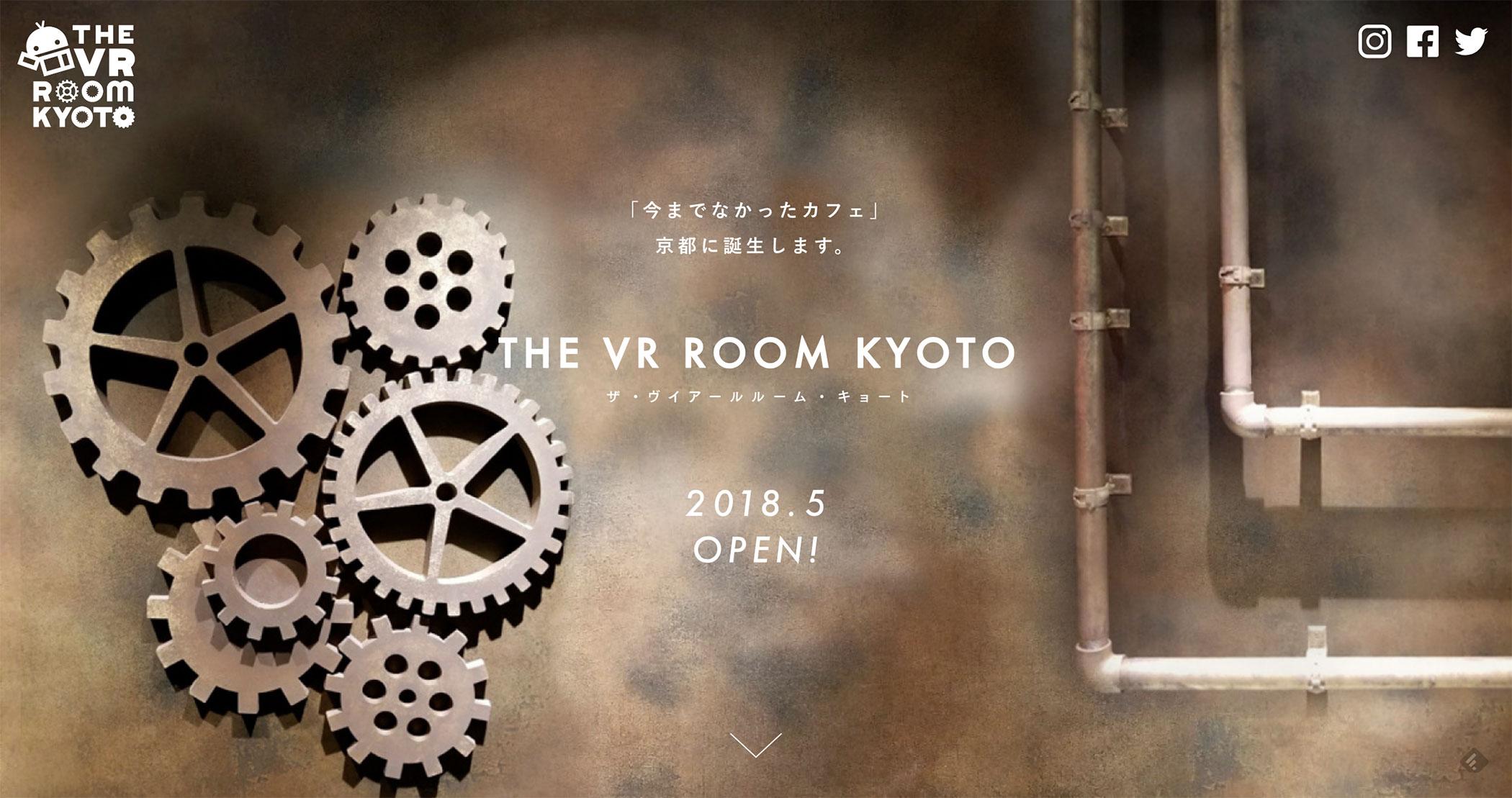 京都市内にVRカフェ「THE VR ROOM KYOTO」オープン
