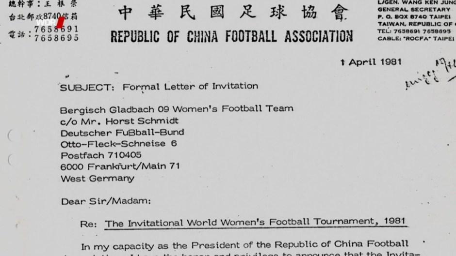 Das Wunder von Taipeh, 台北的奇蹟, SSG 09 Bergisch Gladbach in Taipeh, World Women's Invitational Football Tournament 1981, Taiwan,西德女足, 台灣女足, 世界女子足球邀請賽, ROCFA, 中華民國足球協會,