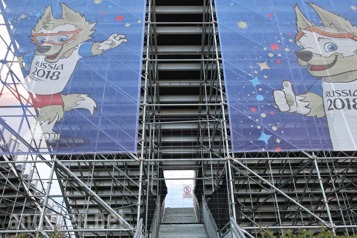 GERSWE, Sochi, 2018 World Cup, Projekt Anderen,