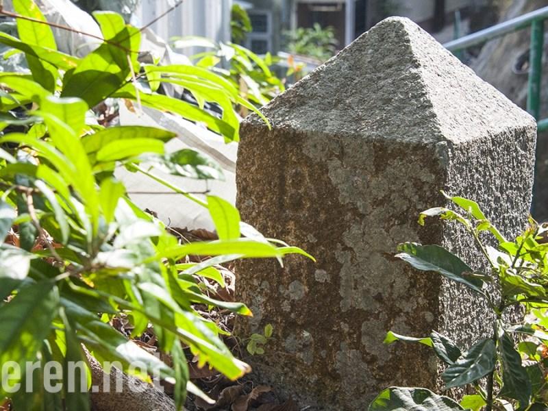 長洲界石, boundary stones, Cheung Chau, Hong Kong, Projekt Anderen