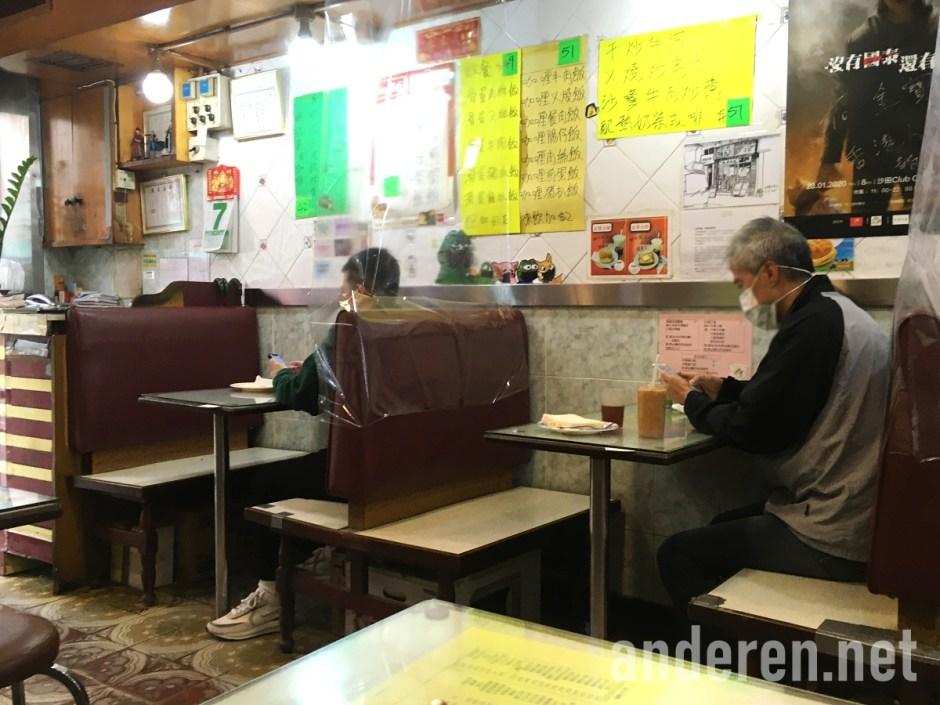 香港粵語流行曲歌詞, 卡位, 香港茶餐廳, Projekt Anderen