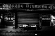 Almost everybody in the worst hit areas insists on sleeping in the street even if their homes are still standing. People are afraid that there will be another earthquake and the many aftershocks confirm their suspicions.