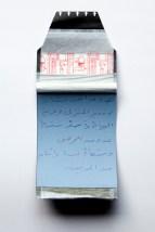 'Untitled' - Syria 2012_2013 - 003