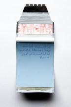 'Untitled' - Syria 2012_2013 - 009