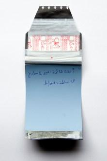'Untitled' - Syria 2012_2013 - 012