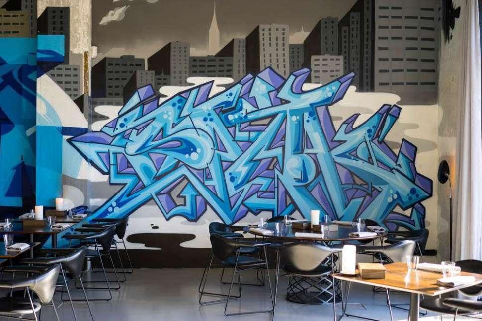 The ever-changing graffiti walls of Amass.