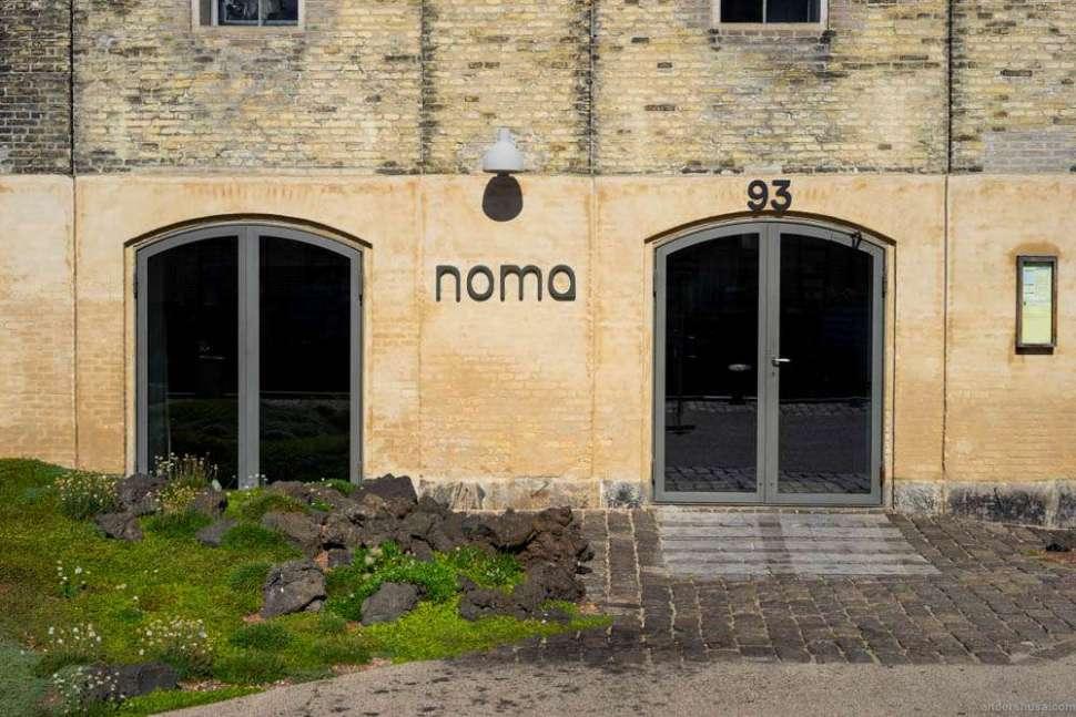 Noma in the sun