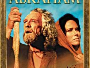 BIBLE STORIES, THE: ABRAHAM 11