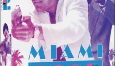 MIAMI VICE: THE COMPLETE SERIES 6
