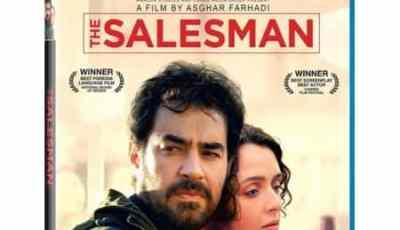SALESMAN, THE 3