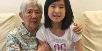 THE AV INTERVIEW: EMMA YANG (TIMELESS APP, THE STEM10) 17