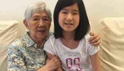 THE AV INTERVIEW: EMMA YANG (TIMELESS APP, THE STEM10) 2