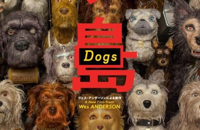 ISLE OF DOGS GETS A FIRST CLIP AND A MOTION POSTER! 3