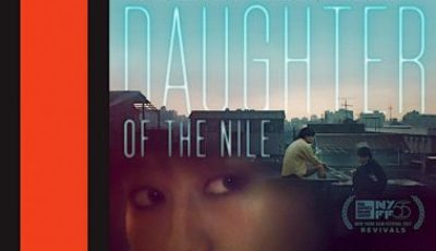 DAUGHTER OF THE NILE 5