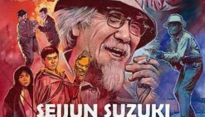 SEIJUN SUZUKI: THE EARLY YEARS VOL . 2 5