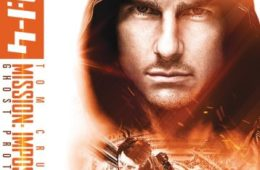 MISSION IMPOSSIBLE: GHOST PROTOCOL (4K UHD) 39