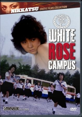 WHITE ROSE CAMPUS 3