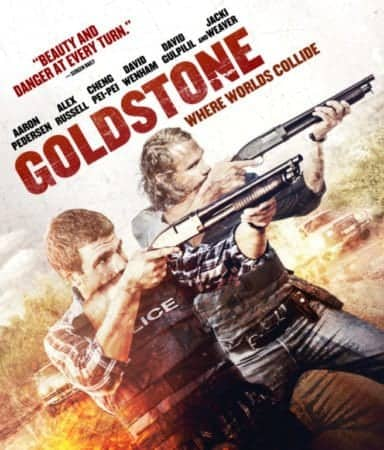 GOLDSTONE 1