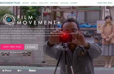 Film Movement Plus is bringing the fireworks this July 14