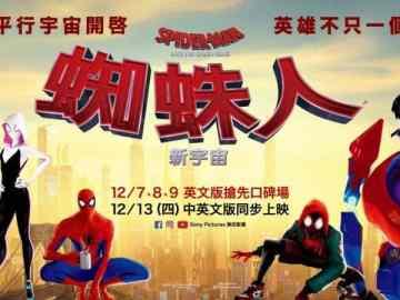 Spider-Man: Into the Spider-Verse 50