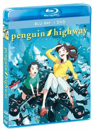 Anime Feature 'Penguin Highway' Comes to Blu-Ray, DVD & Digital August 6 3