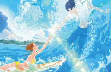 Ride Your Wave Yuasa
