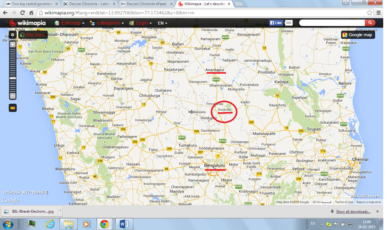 Two big central government projects     BEL and NACEN     to come up in     Click on the map to Zoom it