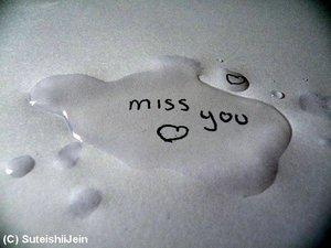 Miss You - Memoeries Lingers