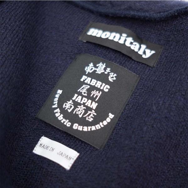 Monitaly Shaggy Tyrolean Jacket - Solid Navy