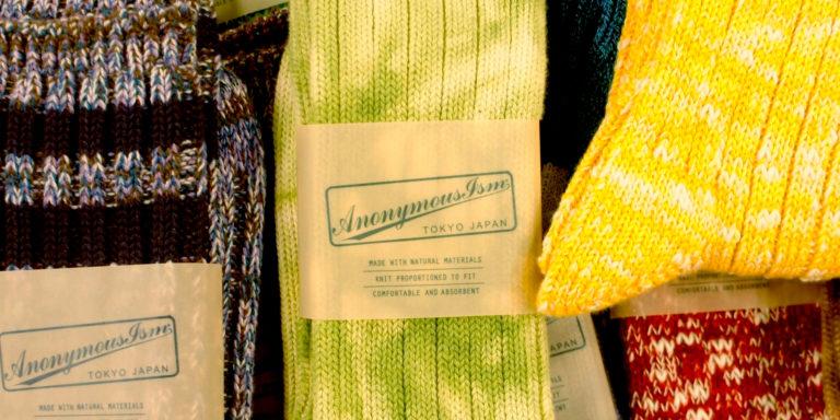 Anonymous Ism socks blog