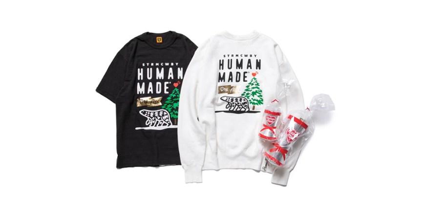 human made christmas