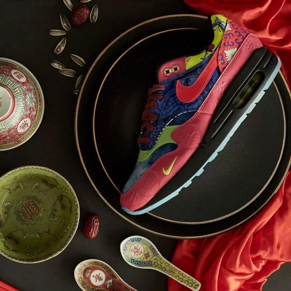 Nike air max 1 premium 4