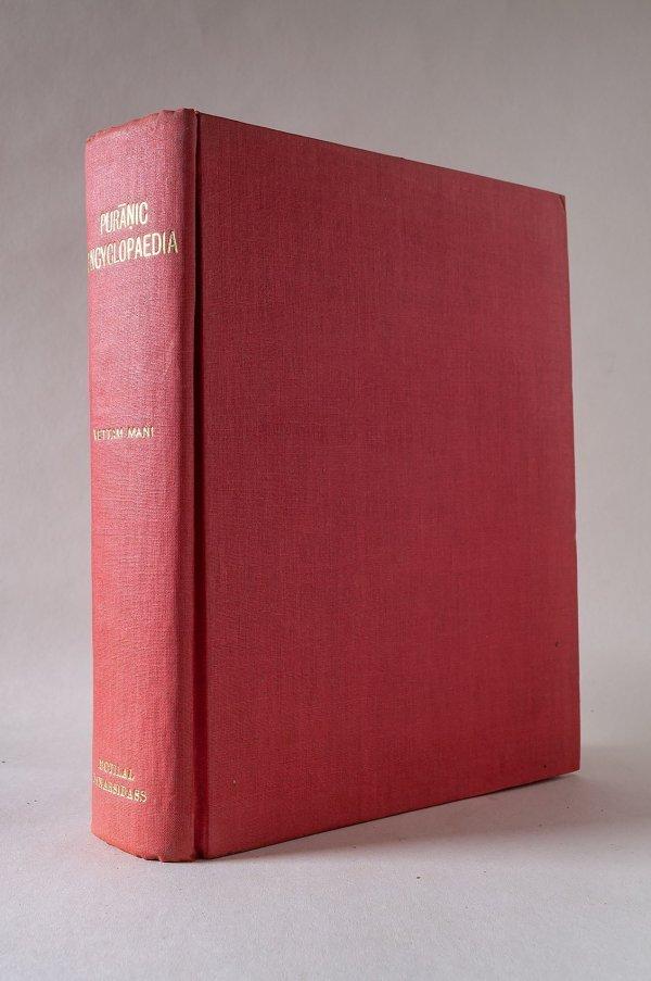 Purāņic Encyclopaedia