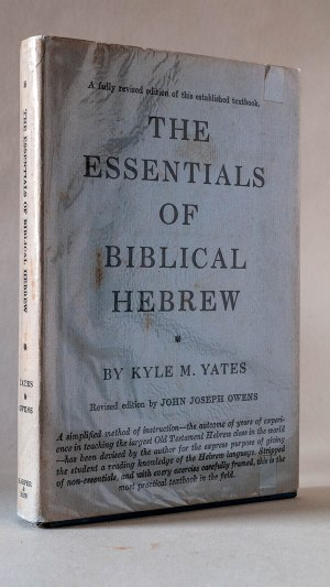 The Essentials of Biblical Hebrew