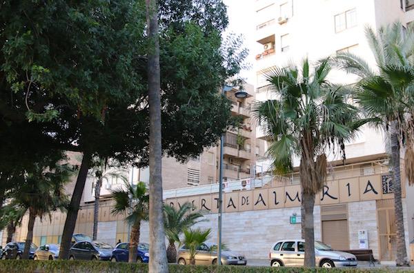 Centro Interpretación Puerta Almería