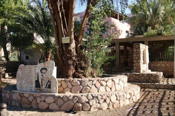 Homenaje Al-Assad