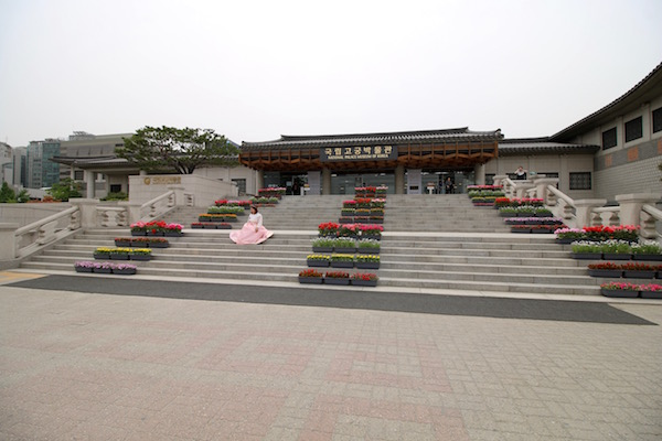 Museo Palacio Nacional de Corea