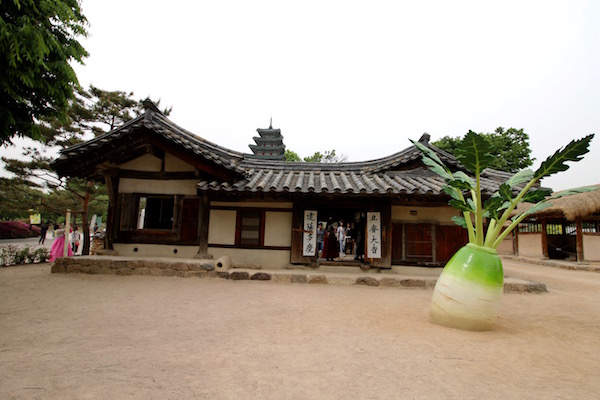 Viviendas Tradicionales Coreanas