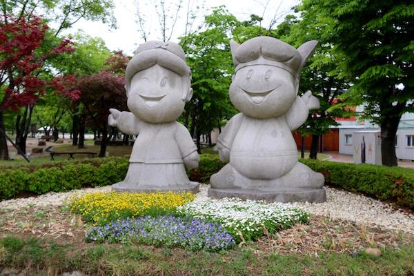 Escultura Coreana