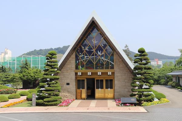 Memorial Service Hall