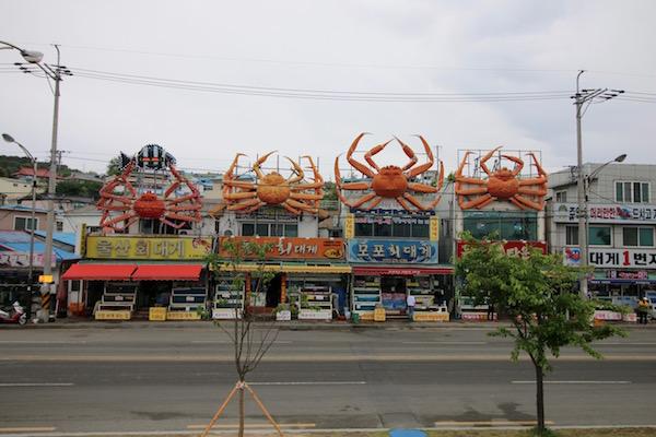 Restaurante Guryongpo
