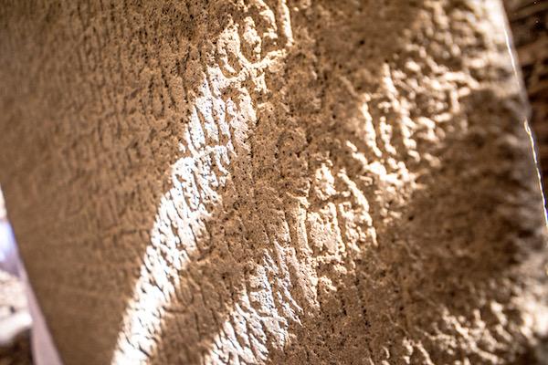 Detalles Piedra Ezana