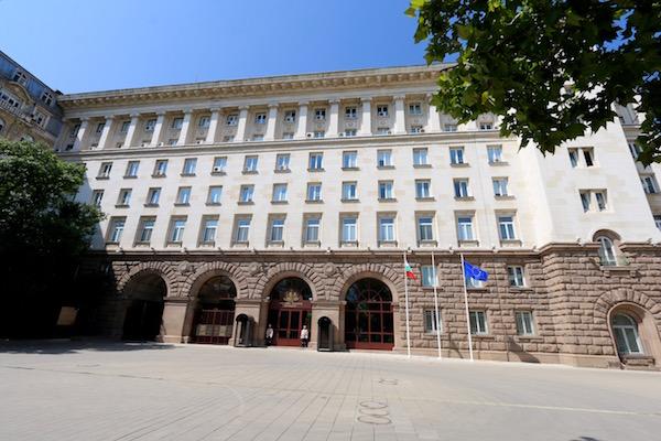 Edificio Palacio Presidencial.