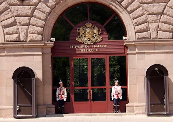 Guardia Palacio Presidencial.