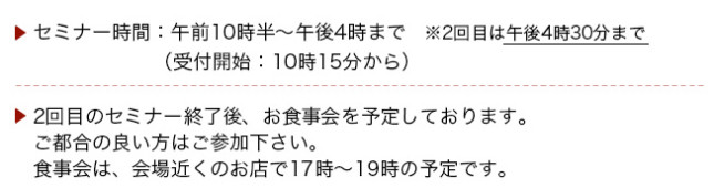 semi_tokyo31610