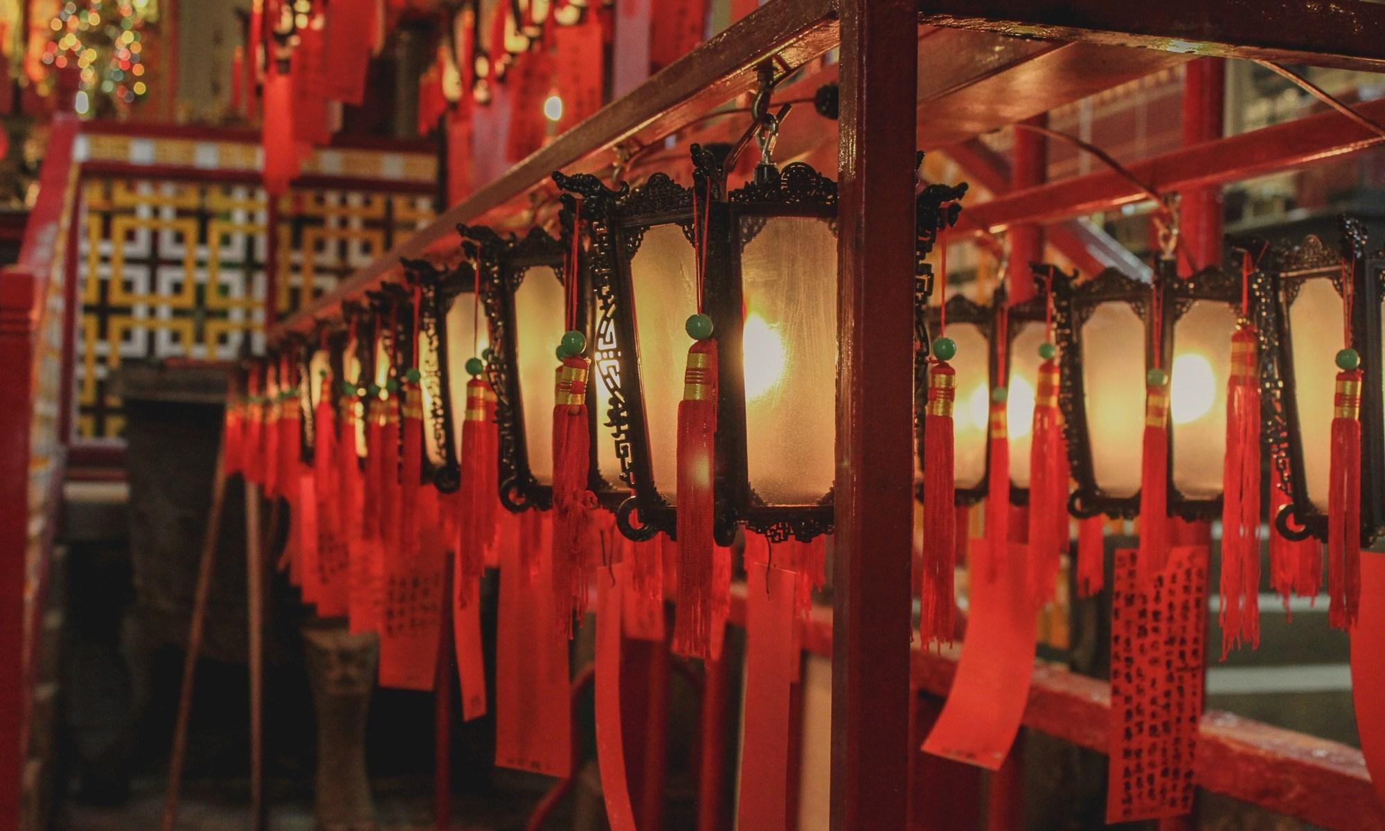 Lanterns in Man Mo Temple Hong Kong
