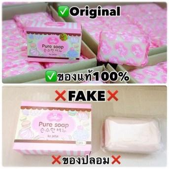 pure-soap-asli